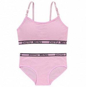 Комплект белья для подростков, резинки с надписями, цвет розовый
