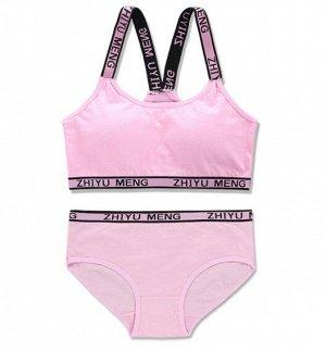 Комплект белья для подростков, окантовка с надписями, цвет розовый