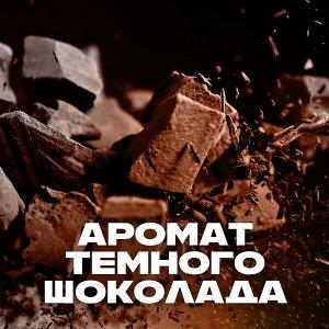 NEW Гель д/душа AXE 700мл Дарк Темптейшн