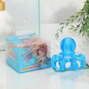 Массажёр «Волшебство рядом», осьминог, 9,5 х 9 см