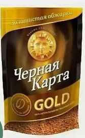 Kофе растворимый ЧЕРНАЯ КАРТА 75г Gold пакет