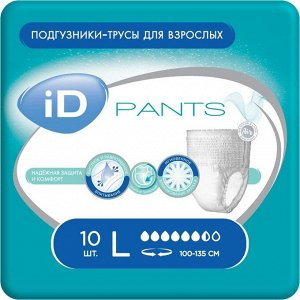 Трусы для взрослых iD Pants, размер L, 10 шт.