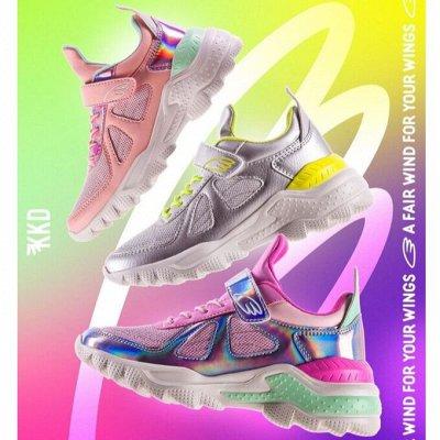 Детская обувь Какаду,шлепки, кроссовки, сандалии.