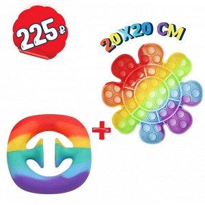 Игрушка Антистресс Snappers + Pop It 20 x 20 см / 2 шт.