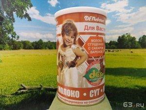 Сгущеное молоко вареное 8,5%