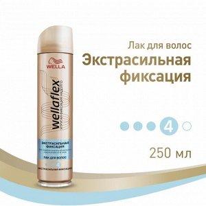 Лак для волос WELLAFLEX ЭКСТРАСИЛЬНАЯ ФИКСАЦИЯ