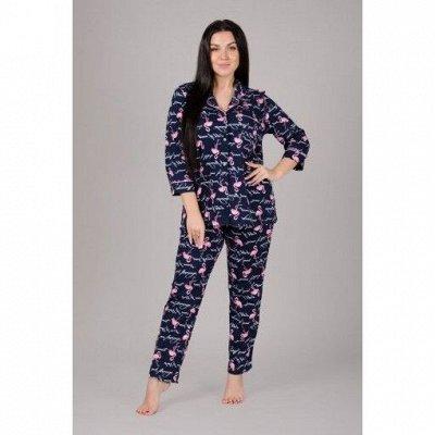 Домашний трикотаж. Нереально низкие цены — Пижамы на пуговицах