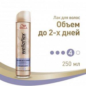 Лак для волос WELLAFLEX Объем до 2-х дней Экстрасильная фиксация, 250 мл