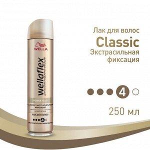 Лак для волос Wellaflex Power Hold Classic Экстрасильная фиксация, 250 мл