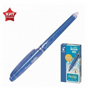 Ручка гелевая «Пиши-стирай» Pilot Frixion 0.5 мм, чернила синие