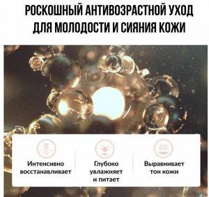 Luofmiss Увлажняющая сыворотка для лица с гиалуроновой кислотой, плацентой и ниацинамидом, 30 капсул