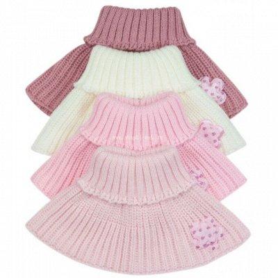 Шапки! Распродажа коллекций прошлого сезона — Детские шарфы, манишки