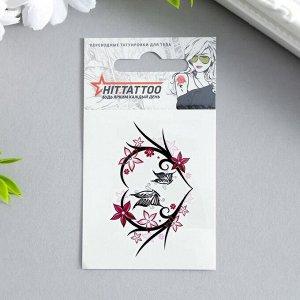 """Татуировка на тело """"Сердце с бабочками и цветами"""" 1252309"""