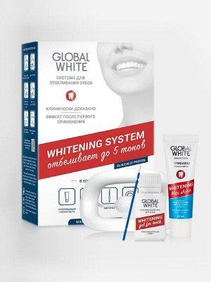 GLOBAL WHITE Система для домашнего отбеливания зубов (з/п + гель + проф. ретрактор), 4-5 ТОНОВ