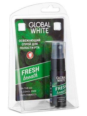 GLOBAL WHITE Спрей освежающий для полости рта c экстрактом оливы и петрушки