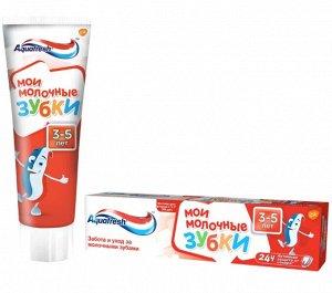 Паста Зубная Аквафреш Детская Мои Молочные Зубки От 3-5 Лет Туба 50Мл