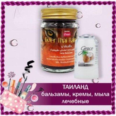 VIVIENNE SABO все для ваших губ! 💄 — Тайланд. Бальзамы крема мыла лечебные