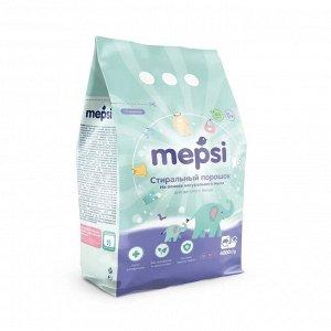Стиральный порошок на основе натурального мыла гипоаллергенный для детского белья Mepsi 4000 гр. НОВИНКА
