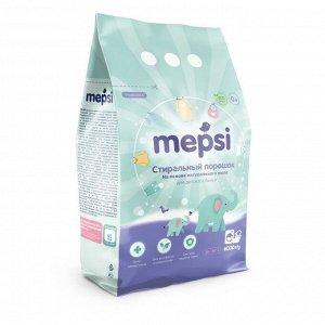 Стиральный порошок на основе натурального мыла гипоаллергенный для детского белья Mepsi 6000 гр. НОВИНКА