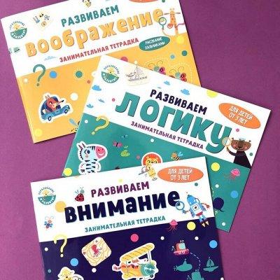 Замечательные детские книжки на самые разные темы. Скидки — Акция! Маленькие исследователи познают мир
