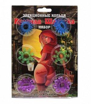Кольца эрекционные «Красная Шапочка», набор из 6 штук