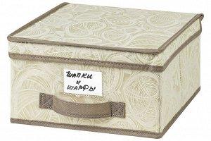 """Короб складной для хранения 30*28*15 см """"Бежевые сердца"""" + карман + ручка"""