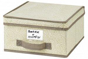 """Короб складной для хранения 30*28*15 см """"Розы на бежевом"""" + карман + ручка"""