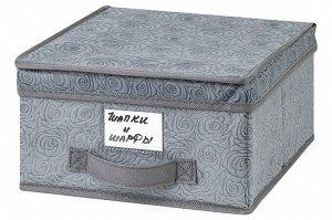 """Короб складной для хранения 30*28*15 см """"Розы на сером"""" + карман + ручка"""