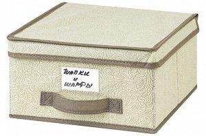 """Короб складной для хранения 30*28*15 см """"Цветной узор на бежевом"""" + карман + ручка"""