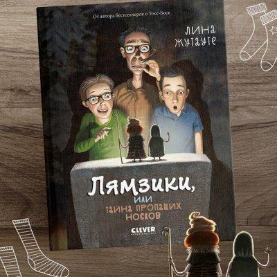 Невероятно-интересно-рассматриваемые книги-картинки — Подросткам #trendbooks kids