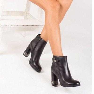 Обувь PINIOLO и P* Doro в наличии! Новое поступление — PINIOLO в наличии Зима-Весна