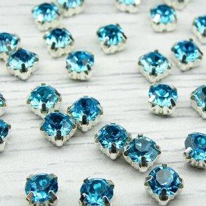 Хрустальные стразы Ярко-голубой в металлических цапах (серебро) 6х6мм.