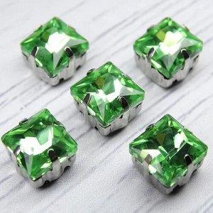 Хрустальные стразы в цапах, цвет: светло-зеленый, размер: 8х8 мм, 1 шт.