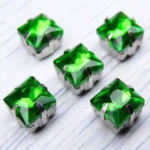 Хрустальные стразы в цапах, цвет: зеленый, размер: 8х8 мм, 1 шт.