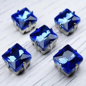 Хрустальные стразы в цапах, цвет: синий, размер: 8х8 мм, 1 шт.