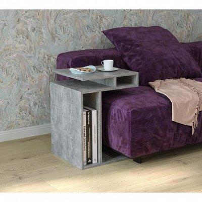 Академия мебели — свежие идея для Вашего дома — Журнальные столики
