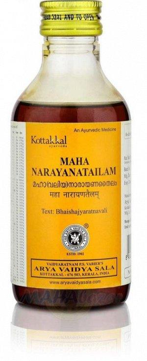 Maha Narayana tailam (Маха Нарьяна Тайлам) 200 мл