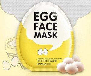 Тканевые маски Bioaqua Egg Face Mask, 1шт*30гр