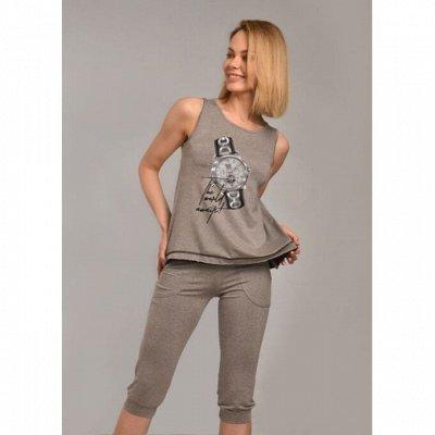 Ассоль. Любимые пижамки и сорочки. Новинки — Комплекты с бриджами