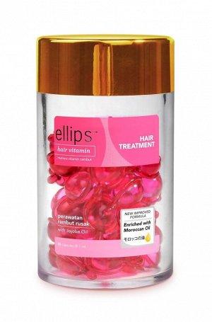 Ellips ВИТАМИНЫ ДЛЯ ВОЛОС Hair Vitamin Hair Treatment капсулы (несмываемый уход) для сильно поврежденных волос (банка 50 шт) ЯПОНИЯ