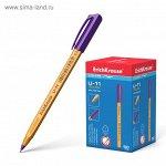 Ручка шариковая Erich Krause U-11 Yellow, узел 0.7 мм, чернила фиолетовые, трёхгранная, одноразовая, длина линии письма 1000 метров