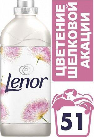 LENOR Концентрированный кондиционер для белья Цветение шелковой акации 1.785л