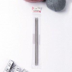 Спицы для вязания, чулочные, d = 3 мм, 24 см, 5 шт