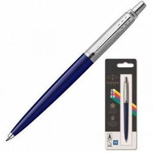 """Ручка шариковая """"Jotter Color"""" синий M синие чернила блистер 2123427 PARKER {Франция}"""