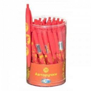 """Ручка автоматическая шариковая прорезиненная """"Мур-Мур"""" 0.7мм синяя 85952 Centrum {Китай}"""