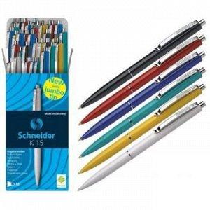 Ручка автоматическая шариковая 1.0мм K15 синяя ассорти 130800 Schneider {Германия}