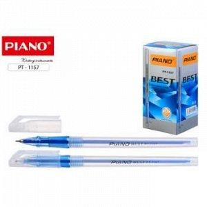 """Ручка шариковая масляная PT-1157 """"Piano BEST"""" 0.5 мм синяя Piano {Китай}"""