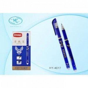 """Ручка гелевая """"Пиши-стирай"""" с оригинальным рисунком синяя 0.38 мм HY-4017 Basir {Китай}"""