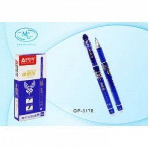 """Ручка гелевая """"Пиши-стирай"""" синяя 0.38 мм GP-3176 Basir {Китай}"""