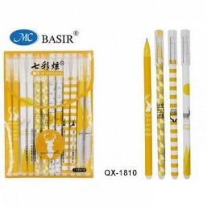 """Ручка гелевая """"Пиши-стирай"""" цветной (желто-серо-белый) корпус с рисунком, синяя 0.5 мм 1810 Basir {Китай}"""